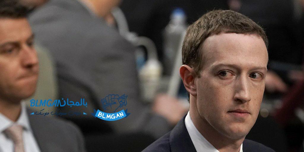 الفيسبوك فى ورطة تسرب بياناتها امام المحكمه من موقع بالمجان