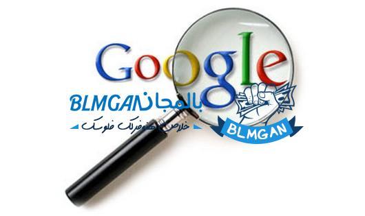 تصدر البحث فى جوجل من موقع بالمجان