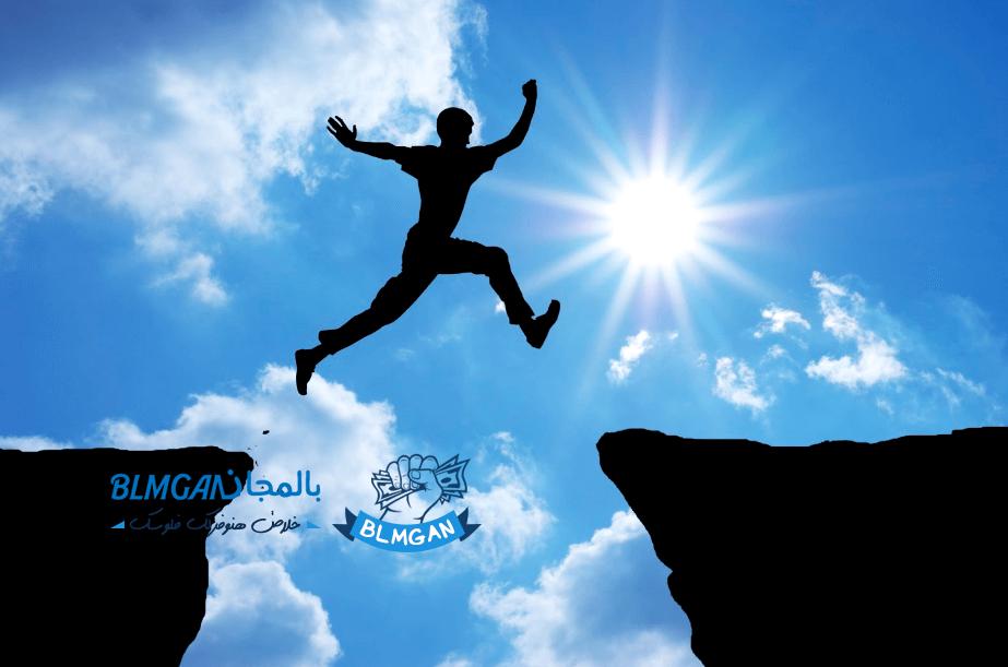 النجاح-يبدأ-بحل-الفشل-أول-خطوة-للنجاح